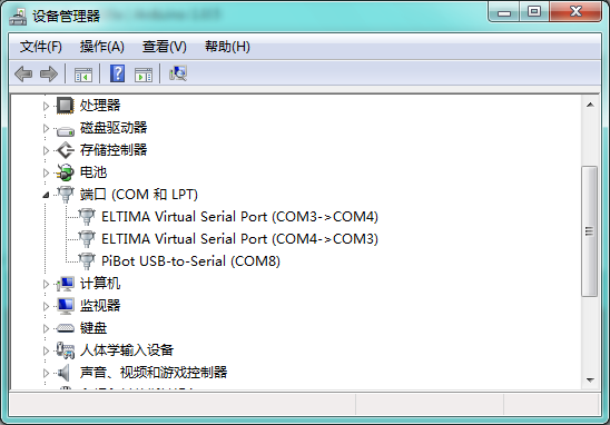 check-the-com-number-in-device-manager