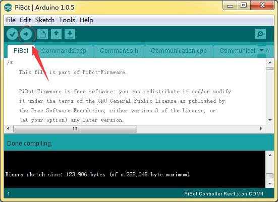 verify-upload-firmware