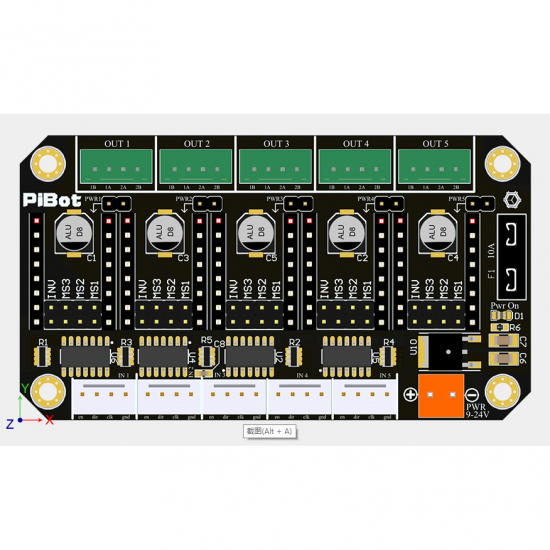 PiBot Multi-Stepper Motor Driver Board Rev2.3 (Compatible with A4988 DRV8825 TMC2208)